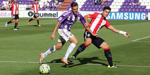 Dónde ver el partido de fútbol Bilbao Athletic Valladolid 13 febrero