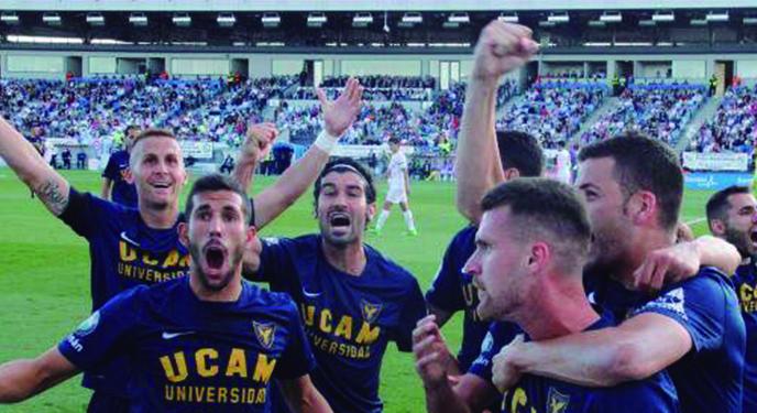 Dónde ver el partido de fútbol UCAM Murcia Córdoba 28 agosto