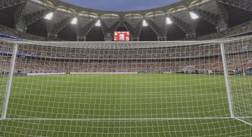 Supercopa 2020 en vivo desde Yeda